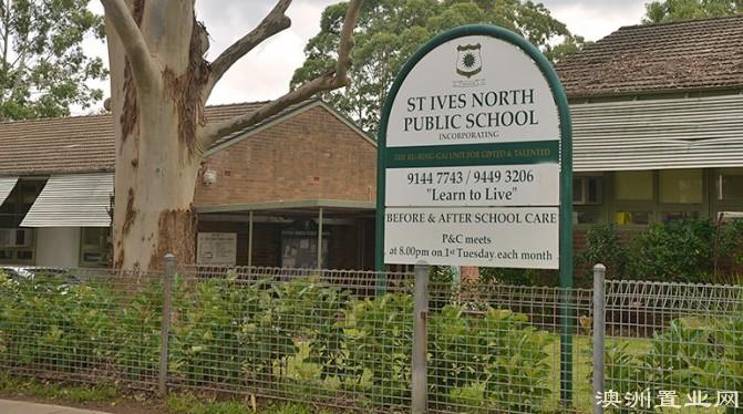 悉尼好区 St Ives North Public School