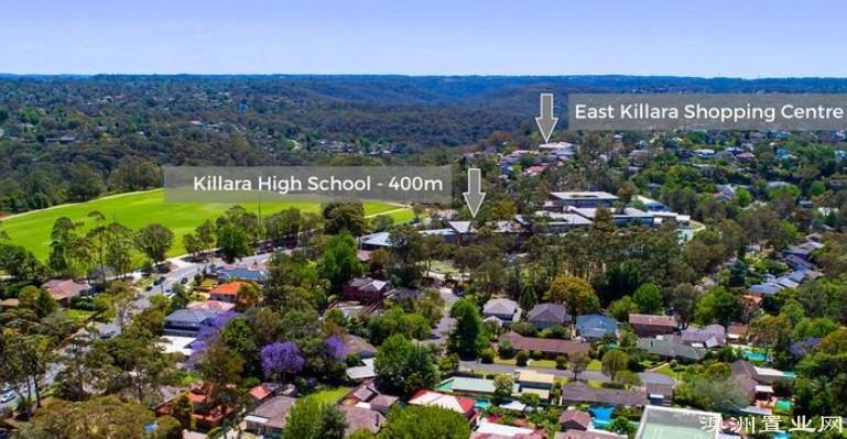 Killara High School