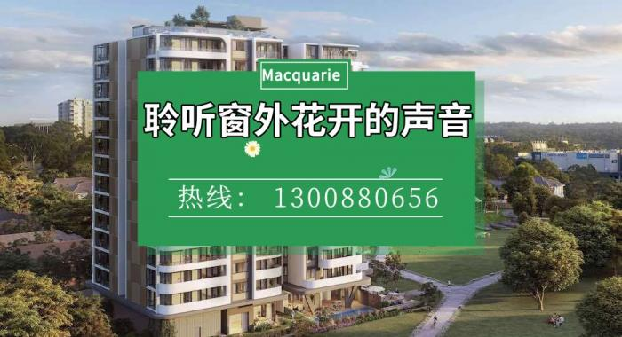 Macquarie ??